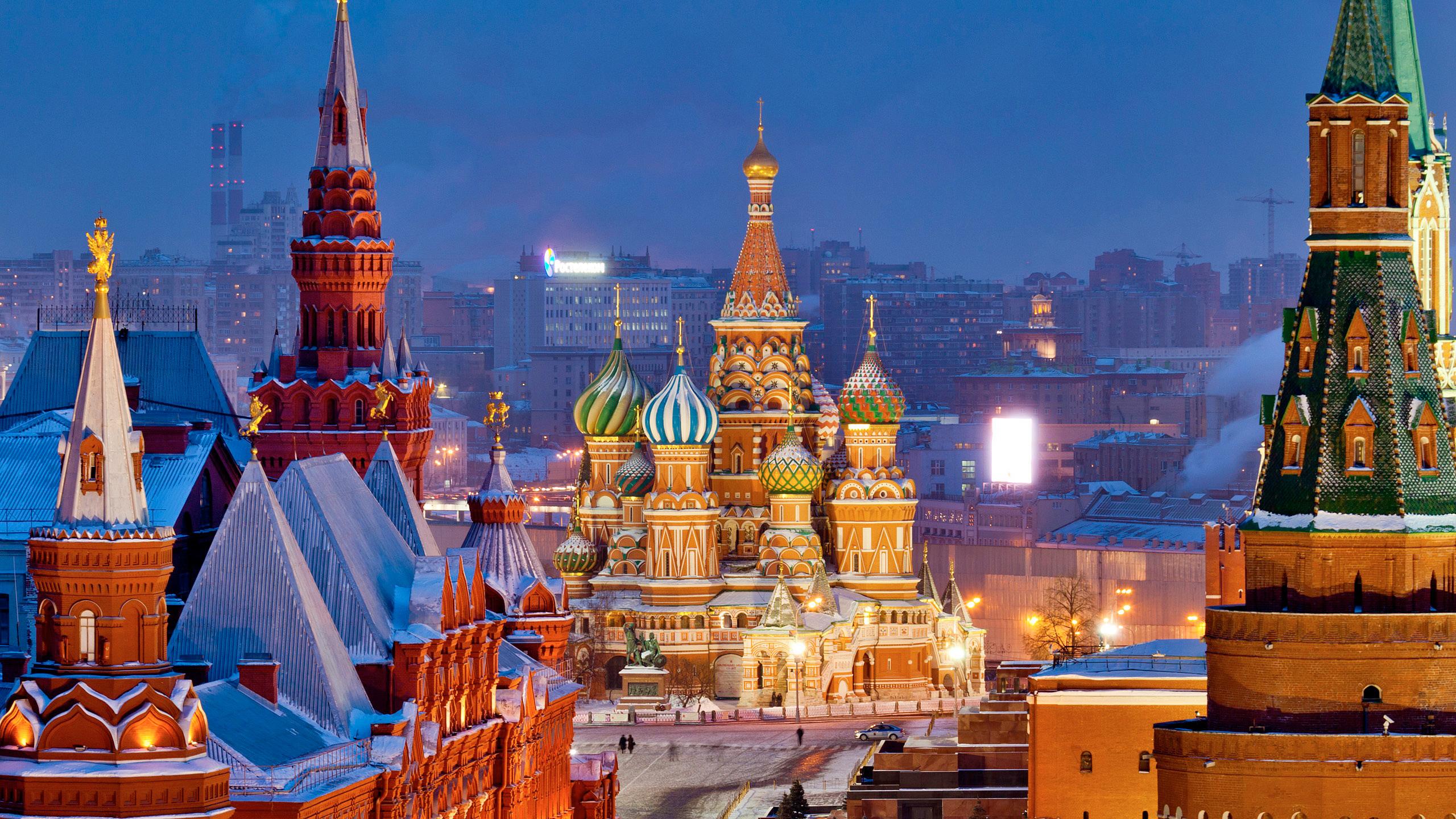 Moskva za svetla lámp