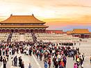 Čína - perly ríše stredu