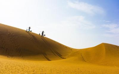 Vietnam | Mui Ne