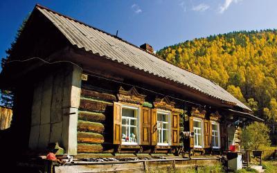 Rusko | Sibír