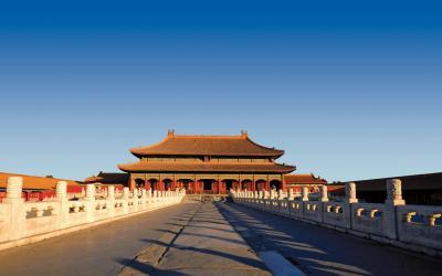 Peking 2