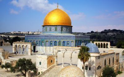 Dome of Rock Jerusalem | Izrael