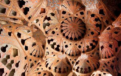 Palace Ali Qapu Bu   Írán