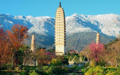 Dali Pagoda | Čína