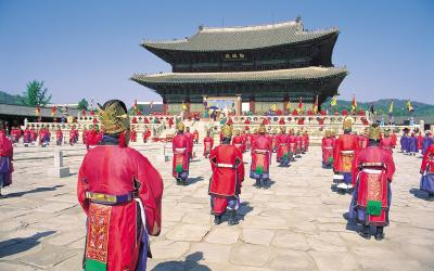 Kyongbokkung ceremonie