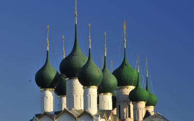 Rusko | Rostov