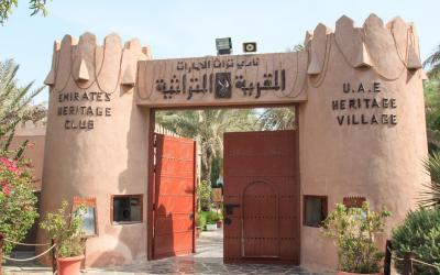 Heritage Village Abu Dhabi