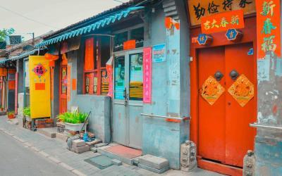 Čína | Peking_Hutong